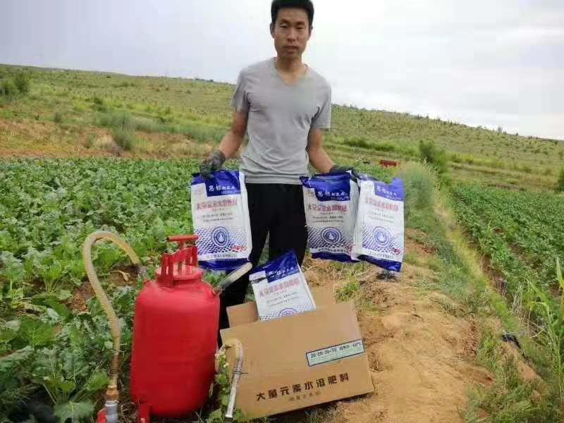 大量元素雷火杯dota2肥料使用现场